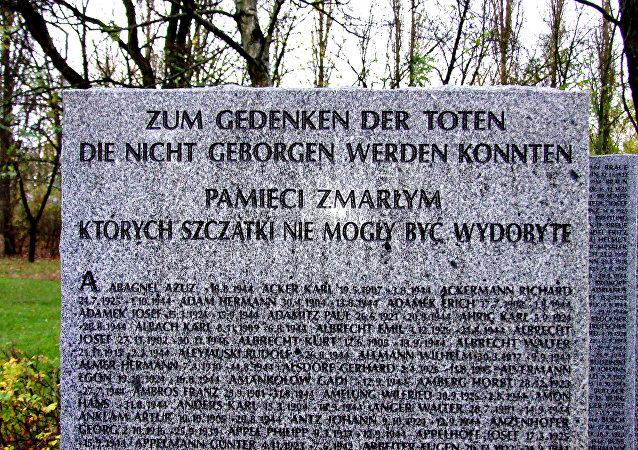 Kwatera żołnierzy niemieckich na Cmentarzu Północnym w Warszawie.