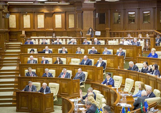 Posiedzenie mołdawskiego parlamentu