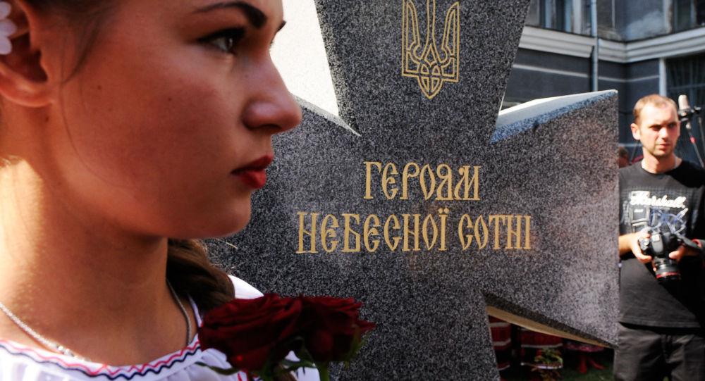 Pomnik bohaterów Niebiańskiej Sotni w Kijowie