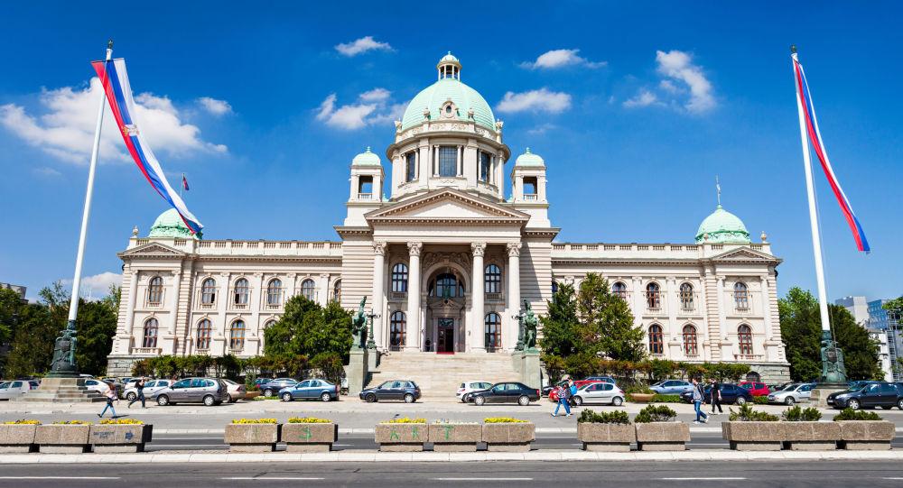 Zgromadzenie Narodowe Republiki Serbii