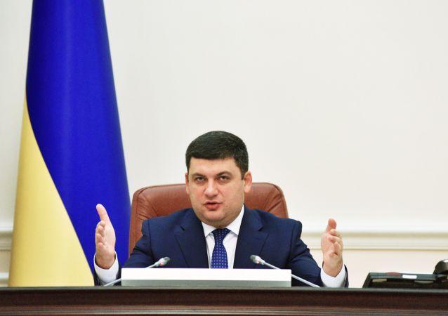 Premier Ukrainy Wołodymir Hrojsman