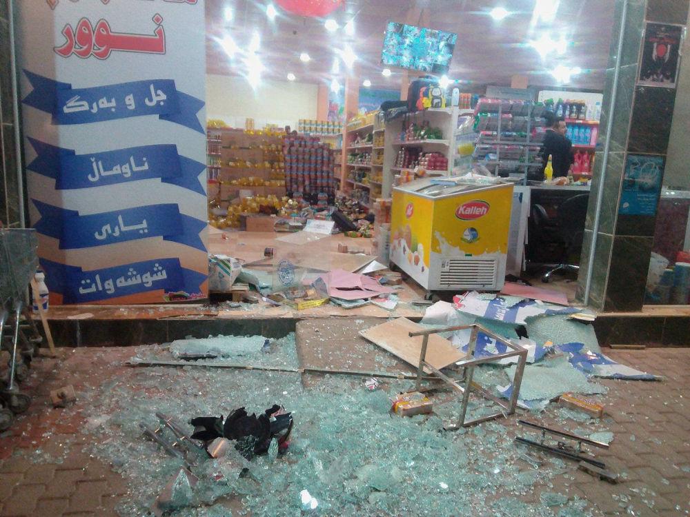 Skutki trzęsienia ziemi w Iraku