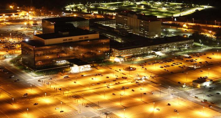 Widok na siedzibę NSA w USA