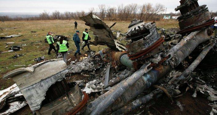 Wrak Boeinga MH17