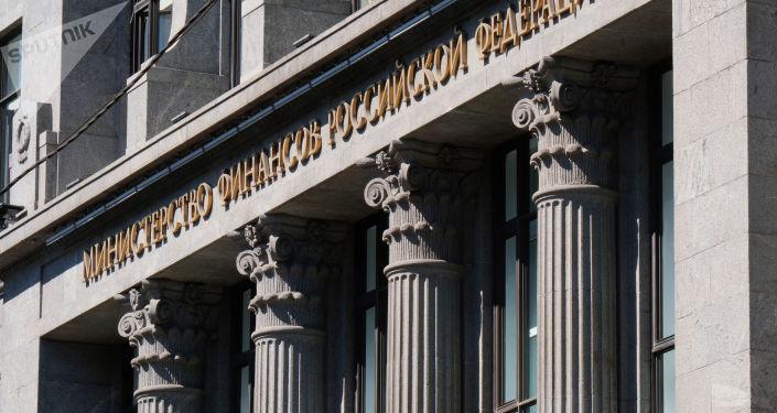 Budynek Ministerstwa Finansów w Moskwie