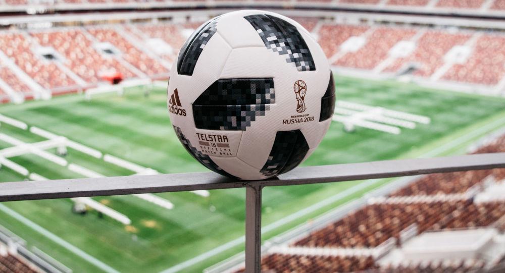 Piłka Mistrzostw Świata w Piłce Nożnej 2018