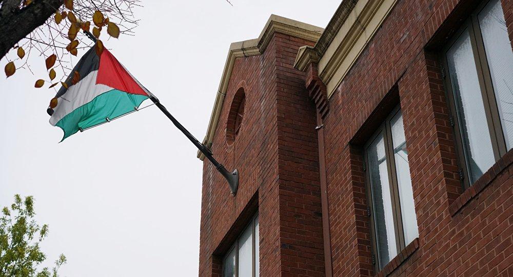 Biuro Organizacji Wyzwolenia Palestyny w Waszyngtonie
