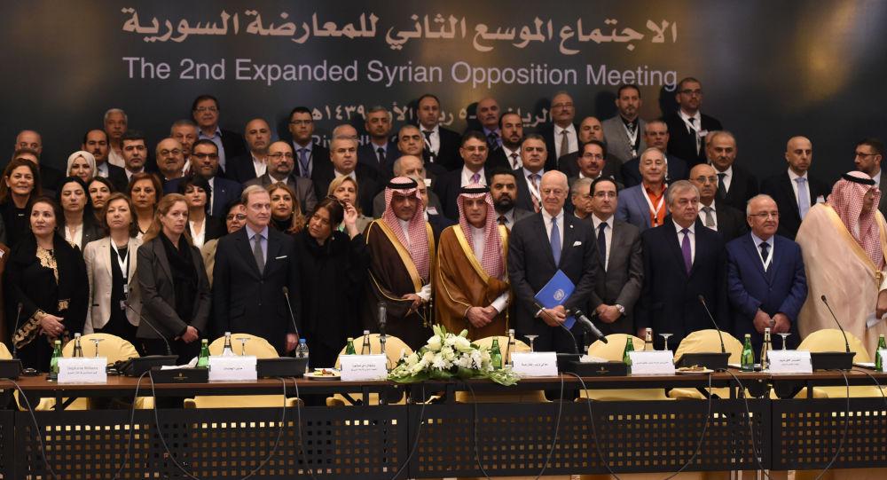 Uczestnicy spotkania syryjskiej opozycji w Rijadzie