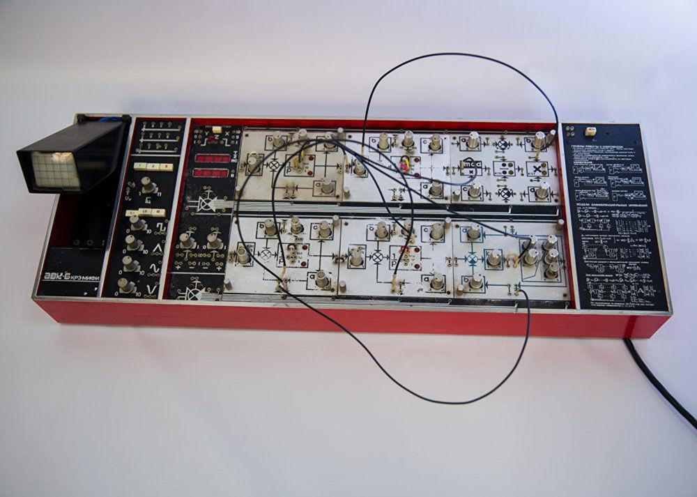 Komputer AVK 6, 1976 rok