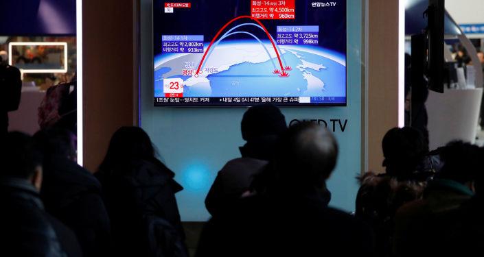 Wiadomość o odpaleniu północnokoreańskiej rakiety balistycznej. Seul