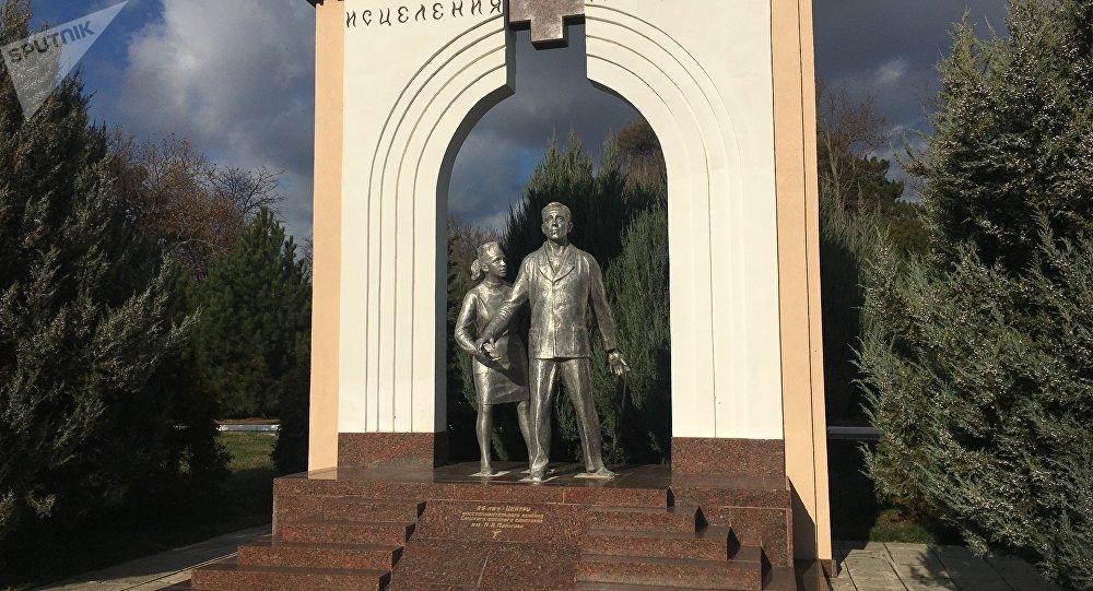 Sakskie Wojskowe Sanatorium Kliniczne na Krymie