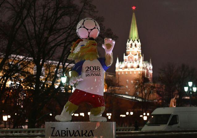Moskwa gotowa na losowanie grup MŚ-2018