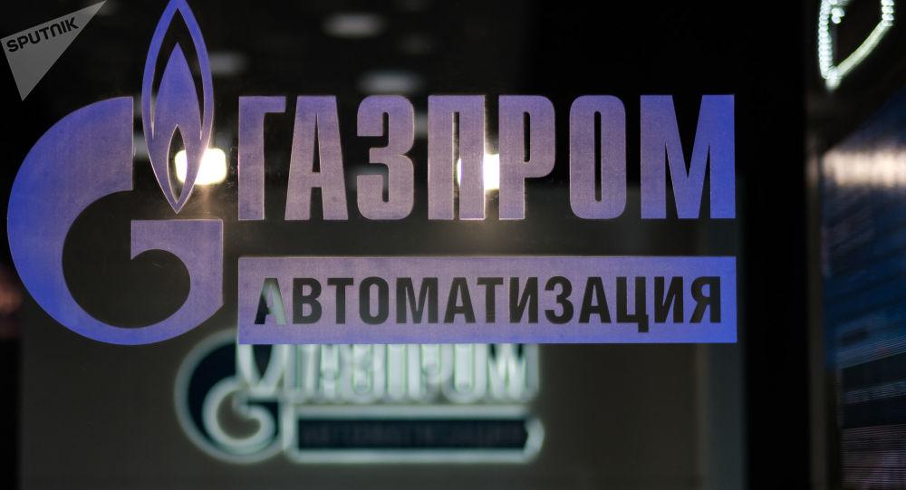 Stoisko Gazpromu na VII Międzynarodowym Forum Gazowym w Petersburgu