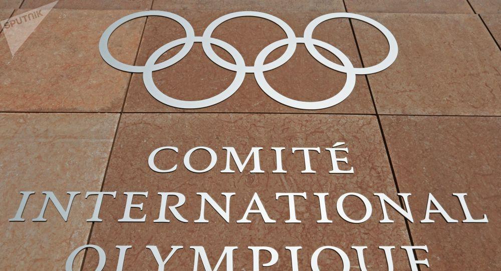 Symbol olimpijski na budynku siedziby Międzynarodowego Komitetu Olimpijskiego w Lozannie