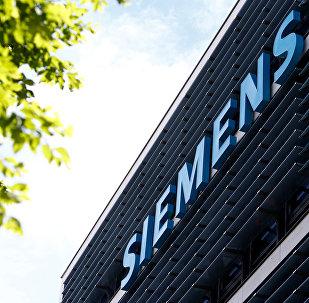 Siedziba Siemensa w Monachium