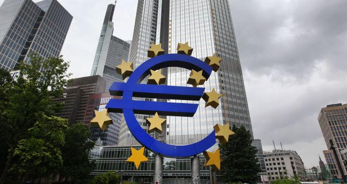 Biuro Europejskiego Banku Centralnego we Frankfurcie nad Menem w Niemczech