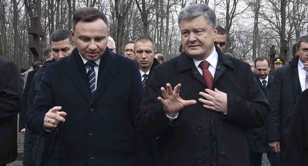 Prezydent Polski Andrzej Duda i prezydent Ukrainy Petro Poroszenko w Charkowie