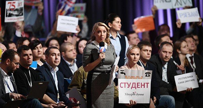 Konferencja prasowa Władimira Putina
