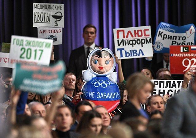 Coroczna konferencja prasowa prezydenta Rosji Władimira Putina