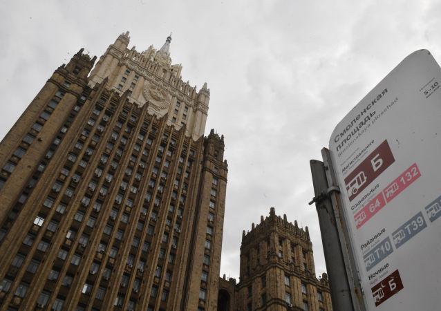 Budynek Minisyterstwa Spraw Zagranicznych Rosji