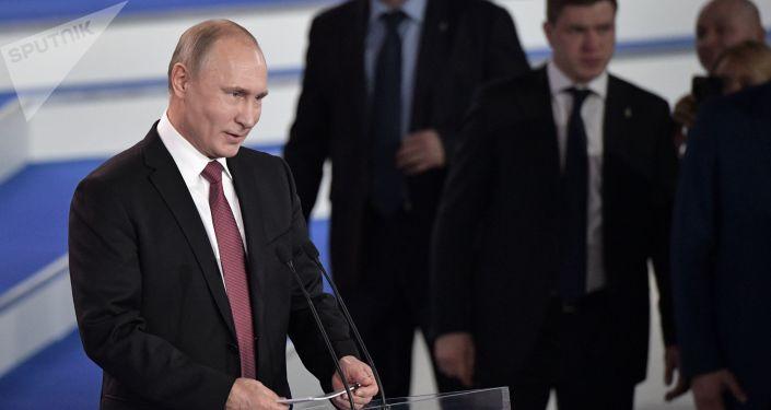 """Władimir Putin na """"Forum działań Ogólnorosyjskiego Frontu Narodowego"""
