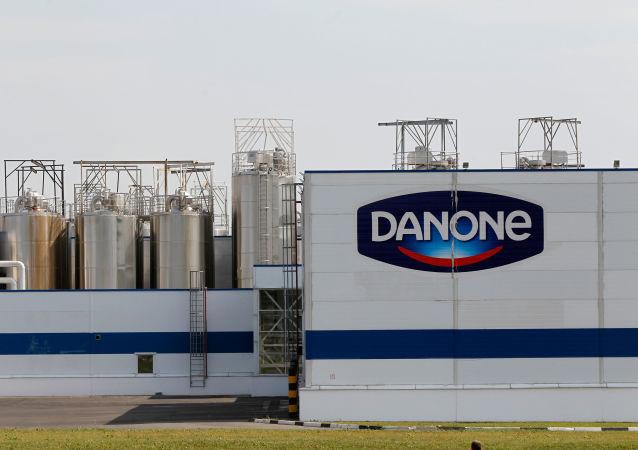 Zakład Danone w obwodzie moskiewskim