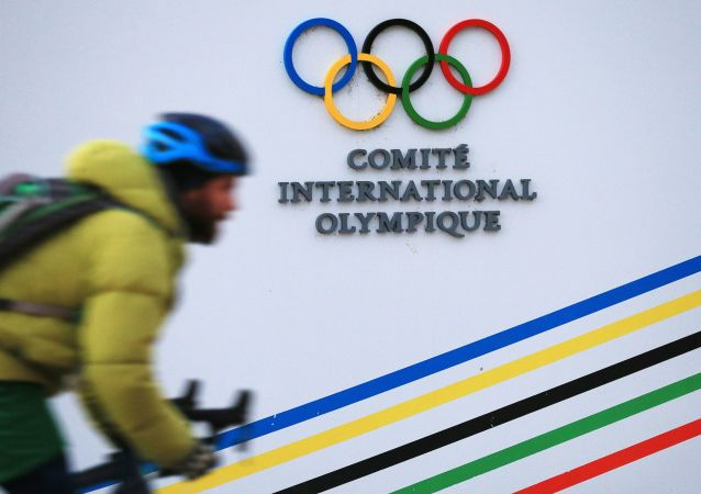Szyld siedziby Międzynarodowego Komitetu Olimpijskiego w Lozannie