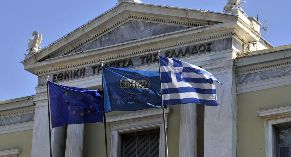 Bank Narodowy Grecji w Atenach