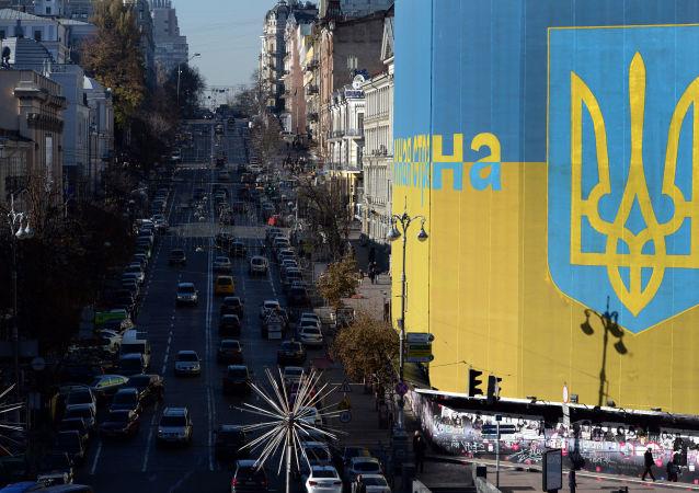 Widok na ulicę Bogdana Chmielnickiego w Kijowie