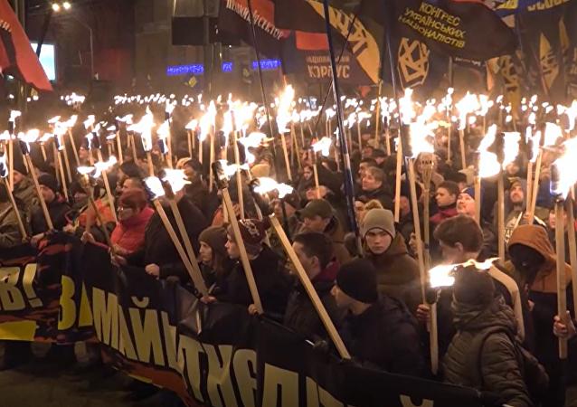 Ukraińscy nacjonaliści uczcili urodziny Stepana Bandery