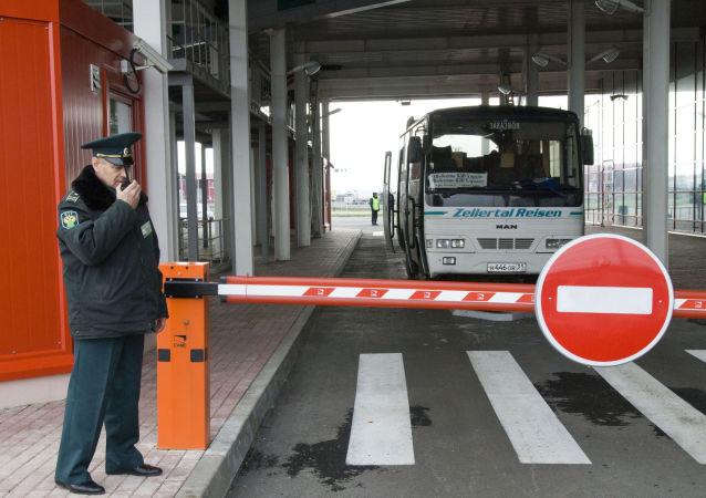 Punkt kontrolny na rosyjsko-ukraińskiej granicy