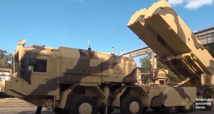 Ukraiński system rakietowy Grom-2