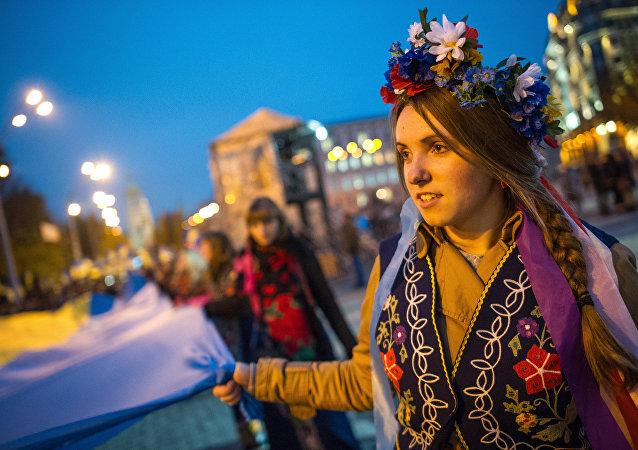 Marsz z okazji rocznicy powstania UPA w Kijowie