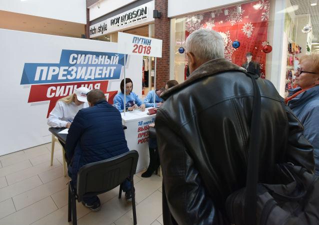 Zbiórka podpisów na kandydaturę Władimira Putina w wyborach prezydenckich w Symferopolu
