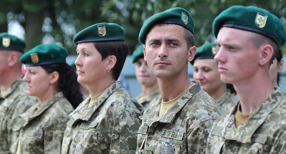 Ukraińscy pogranicznicy