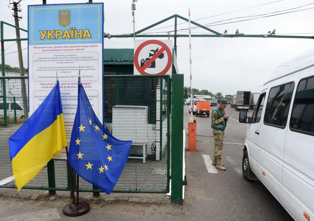 Przejście graniczne na granicy ukraińsko-polskiej Szeginie-Medyka. Zdjęcie archiwalne