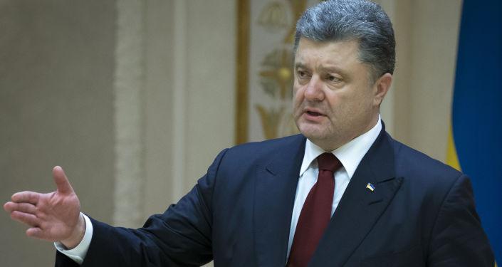 Prezydent Ukrainy Petro Poroszenko podczas konferencji prasowej w Mińsku