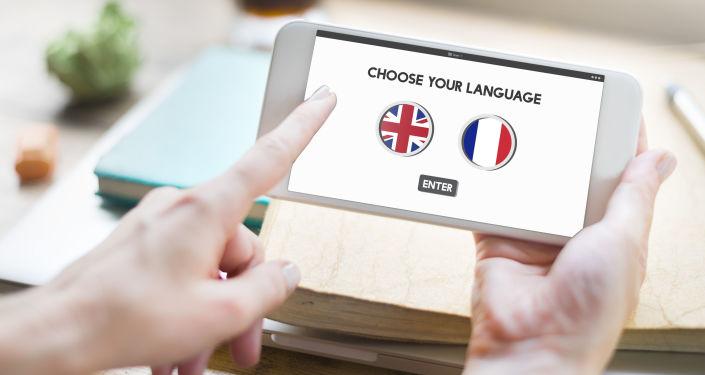 Smartfon z możliwością wyboru języka