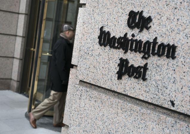 Budynek redakcji gazety The Washington Post