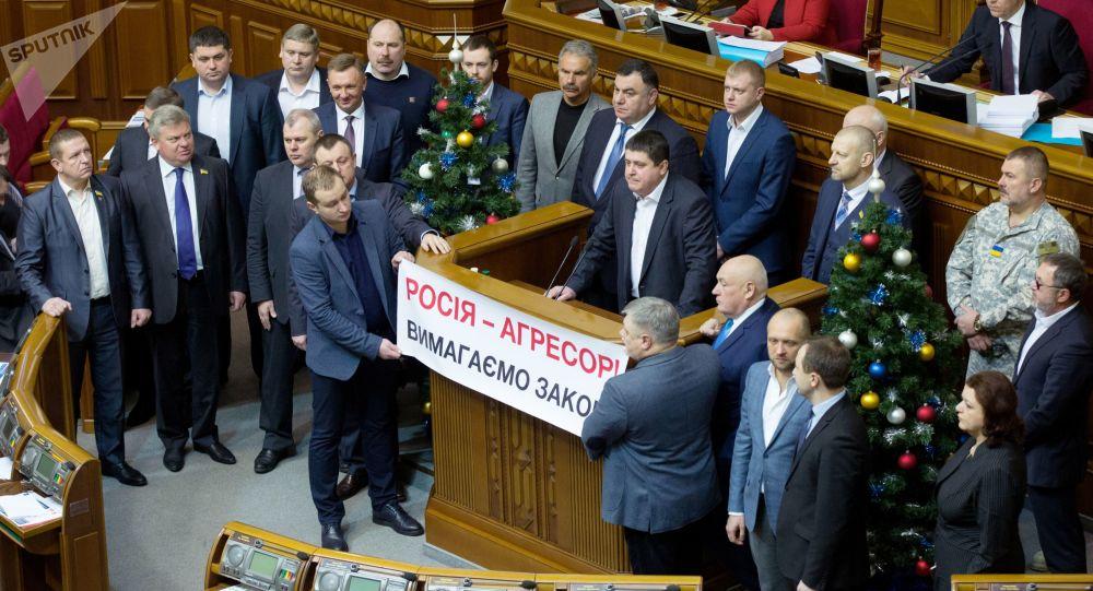 Deputowani na posiedzeniu Rady Najwyższej Ukrainy