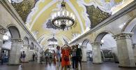 Stacja moskiewskiego metra Komsomolskaja