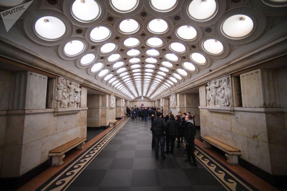 Stacja moskiewskiego metra Elektrozawodskaja