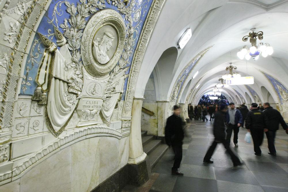 Stacja moskiewskiego metra Taganskaja