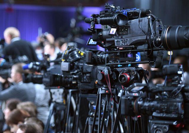Konferencja prasowa prezydenta Rosji Władimira Putina