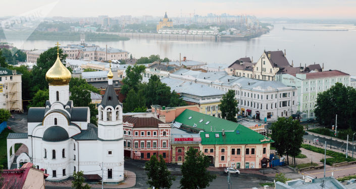 Centrum Niżnego Nowogrodu
