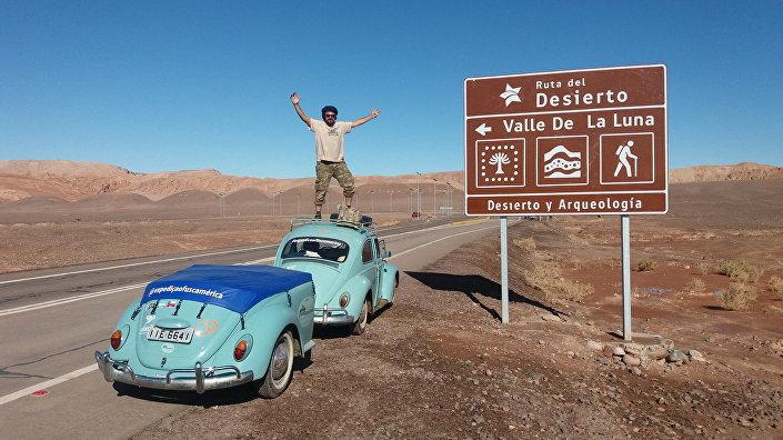 Dolina Księżycowa, fragment pustyni Atacama w Chile