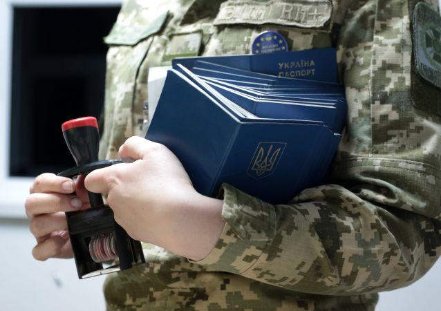 Straż graniczna Ukrainy