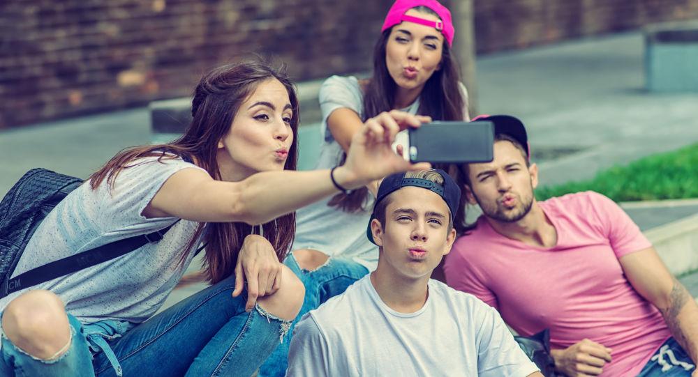 Młodzież