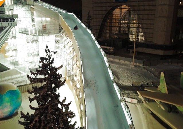 Najwyższy w Moskwie tor tubingowy