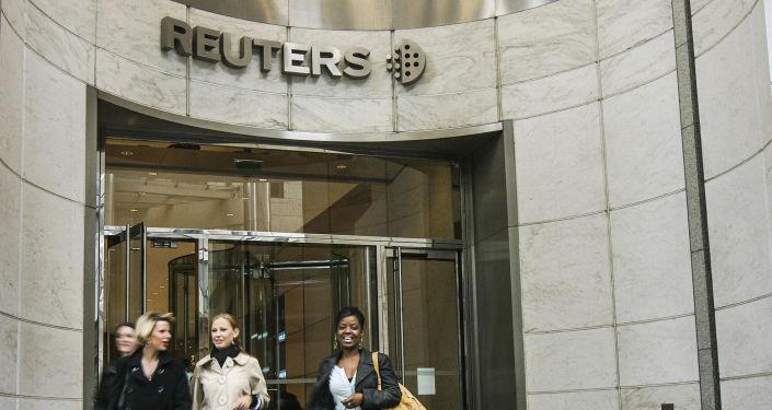 Siedziba Reuters w Londynie